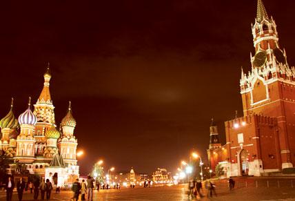 Destinations - Europe: Russia            - Exterior